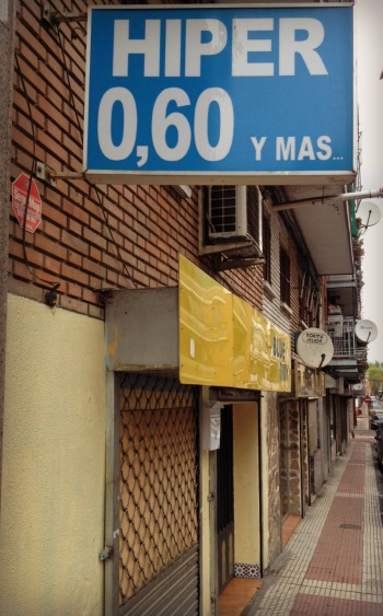 La calle de Esperanza Macarena. Foto: G.G
