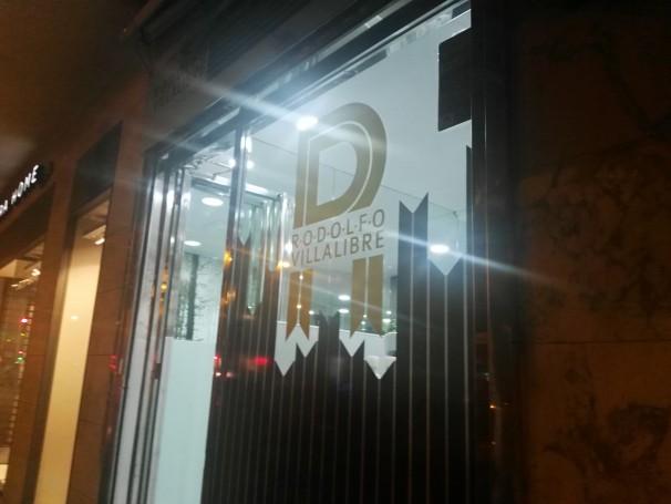 Entrada al salón Rodolfo Villalibre. Foto: Dolores Molina