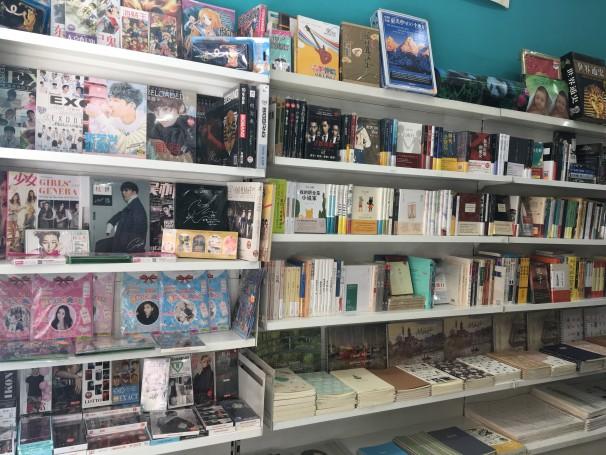 良友書店店內一景
