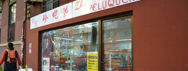 peluqueria china arganzuela